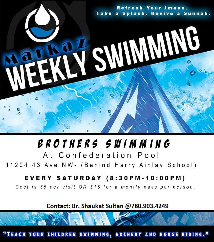 Markaz Weekly Swimming